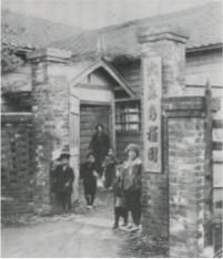 1922-01